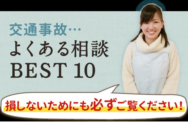 jiko-bnr-04
